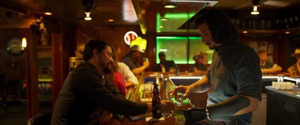 Fictional Bar